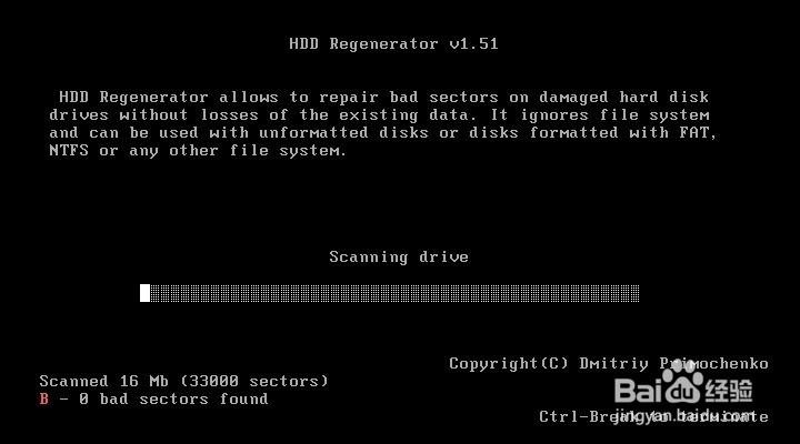 笔记本电脑开不了机,开机进入自动修复系统