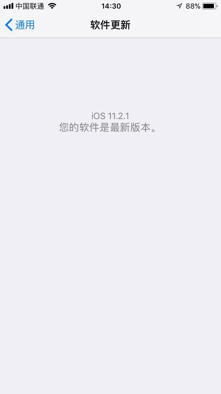 苹果手机软件更新了然后安装不了,怎么处理?