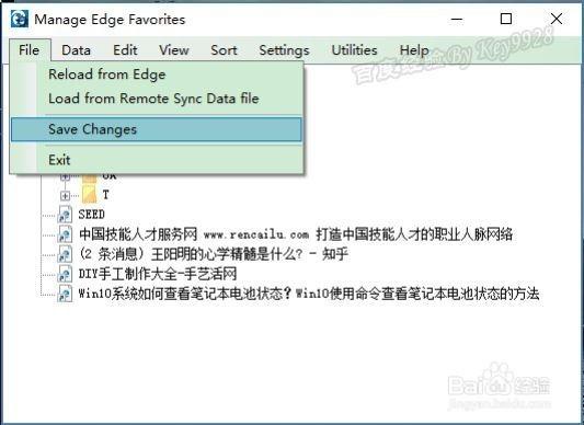 Win10 Edge浏览器收藏夹到怎么导出到文件