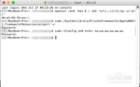 如何修改苹果电脑MAC地址