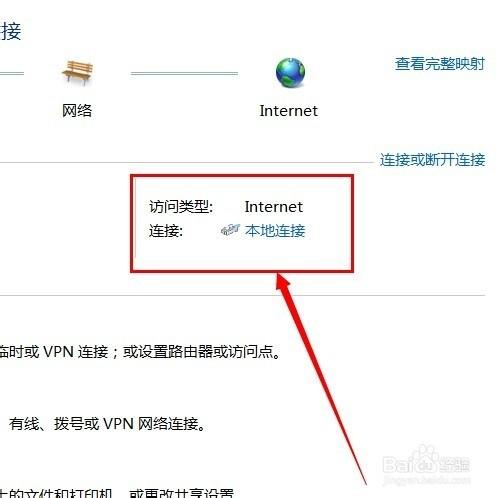 怎么查看wifi有几个人用 怎么查看wifi是否被盗