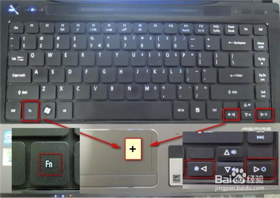 电脑屏幕亮度怎么调(如何调节屏幕亮度)