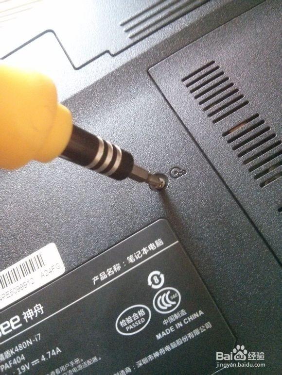 笔记本固态硬盘加装方法(光驱位安装SSD硬盘)