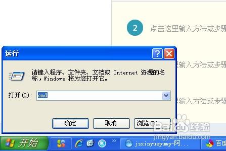 怎么查自己电脑的IP地址