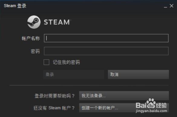 steam游戏如何免费玩