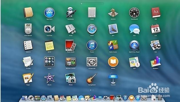 mac应用程序安装在哪个目录