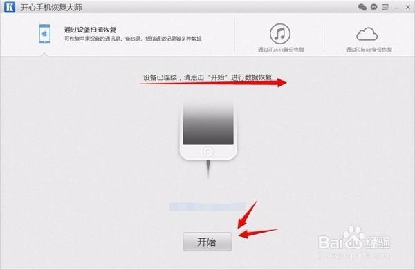 苹果手机safari书签删除了怎么恢复