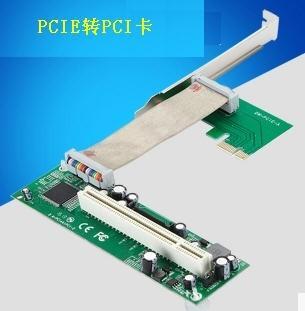 现在主板许多都没有PCI了,那用什么插槽的诊断卡呢?