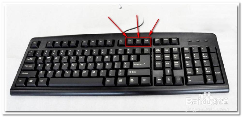 win7音量图标没了_有关怎么关闭键盘控制电脑音量的选项-ZOL问答