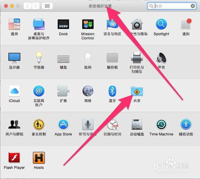 如何更改 Mac OS X 系统默认用户名