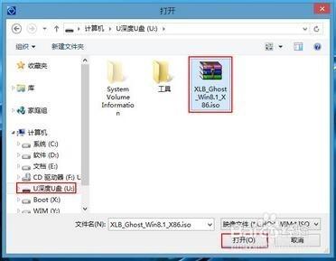 固态硬盘怎么用u盘装系统
