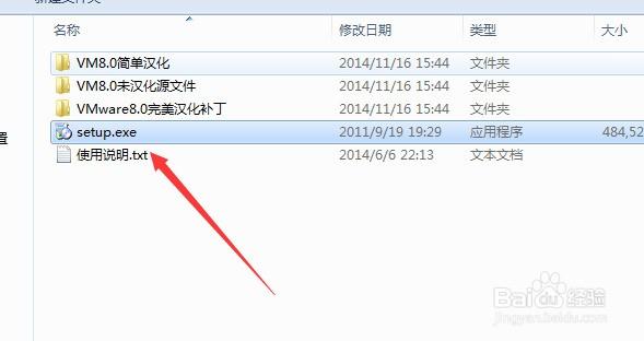 win7系统封装图文教程:[1]安装虚拟机及win7