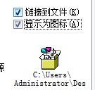 word中插入一个excel文档图标不显示
