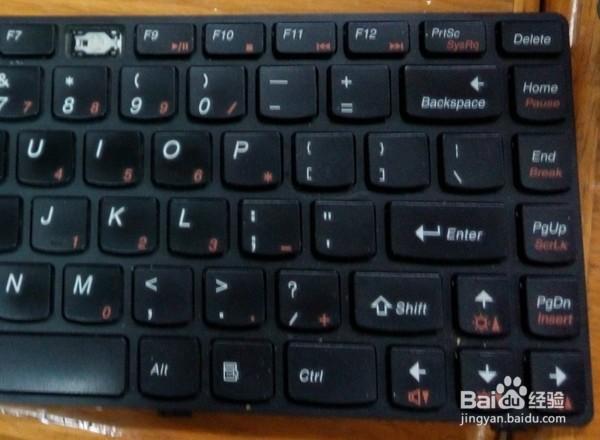 笔记本键盘更换,怎么换笔记本键盘