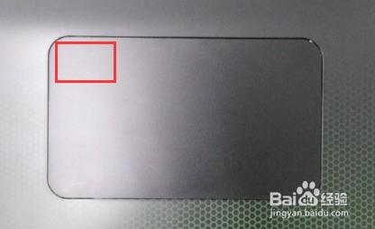暗影精灵预装WIN10系统如何关闭触摸板