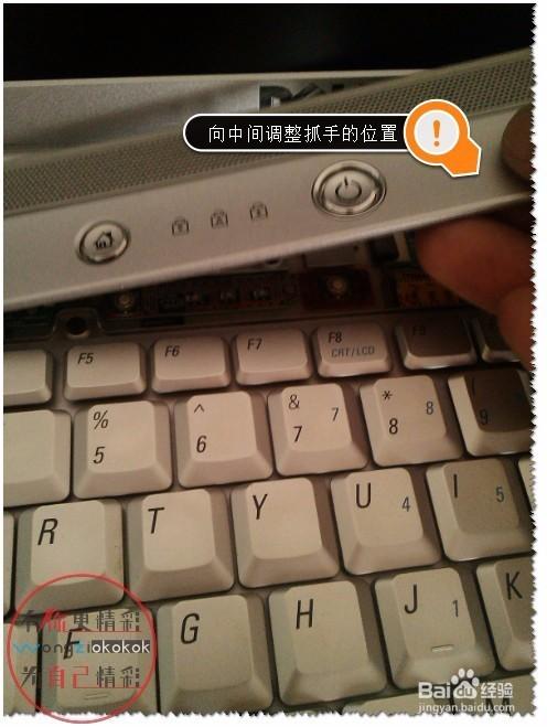 戴尔1420笔记本键盘如何拆卸及安装?