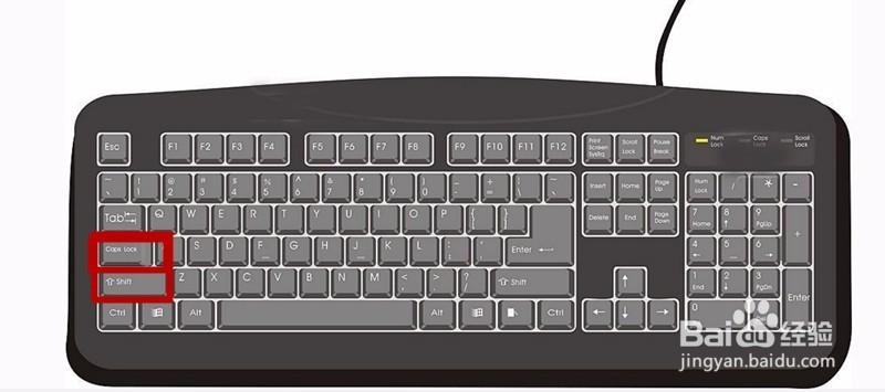 电脑键盘Caps Lock大写锁定键如何使用攻略