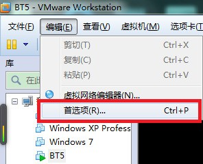 XP虚拟机装了vmtools 之后鼠标定位不对