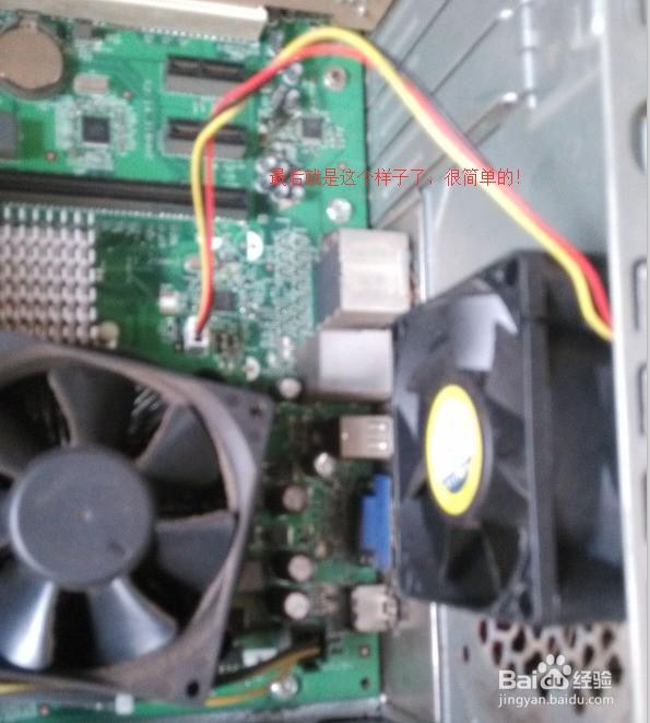 另类解决戴尔开机提示System Fan 1 Failure