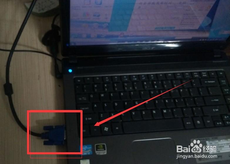 怎样把台式机的显示屏接到笔记本上