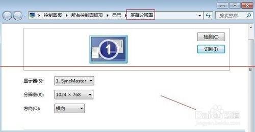 台式电脑显示器屏幕亮度怎么调节?