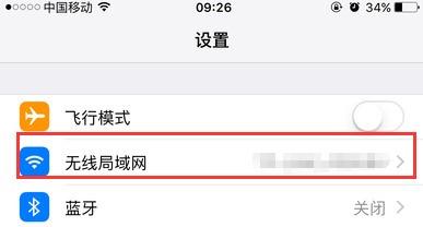 苹果App Store打开空白?下载很慢?怎么办?