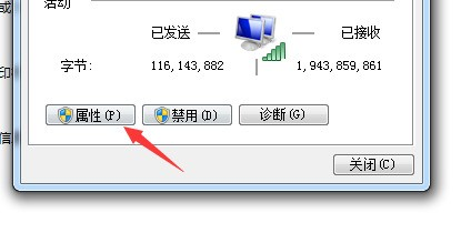 打开网页时总显示域名解析错误怎么办