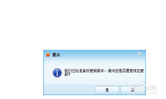 ipad网速慢的解决办法