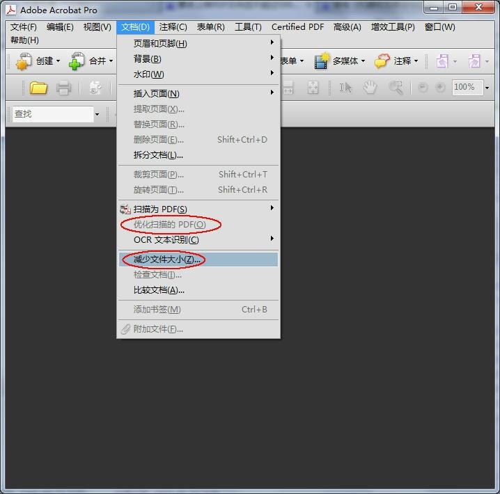 怎么将PDF文件的大小缩小,又不影响打印质量