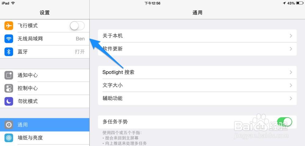 iPad Air App Store打不开怎么办