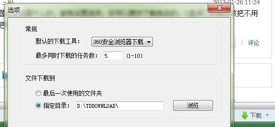 酷狗等也可设置文件缓存和下载文件的位置.   如还有不懂,可详答.