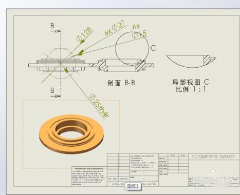 SolidWorks工程图字体修改,字体太小了怎么修改它的大小