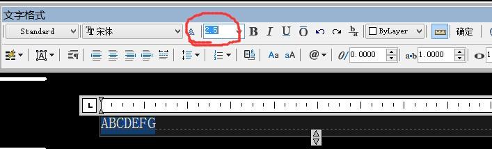 CAD2010中如何调节字体大小?