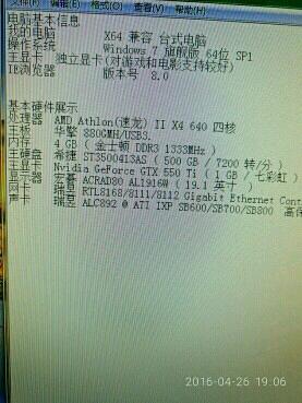 这套配置我把显卡换成索泰gtx950,显卡刚到可是点不亮!开机...