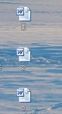 怎么一次性打印多个WORD文档