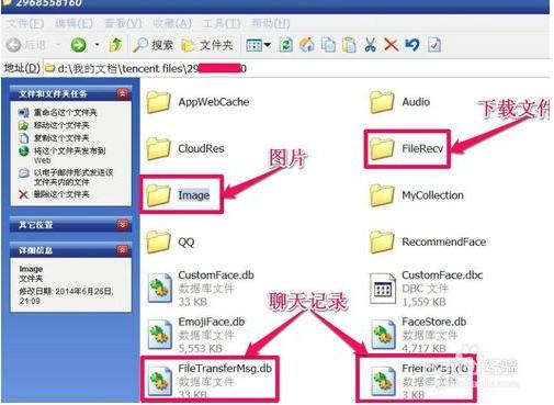 qq聊天记录保存地址_QQ视频聊天记录保存在哪里?-ZOL问答
