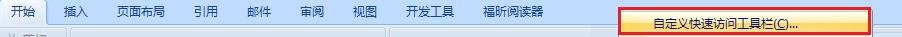 word文档点保存的时候总是出现另存为,是为什么