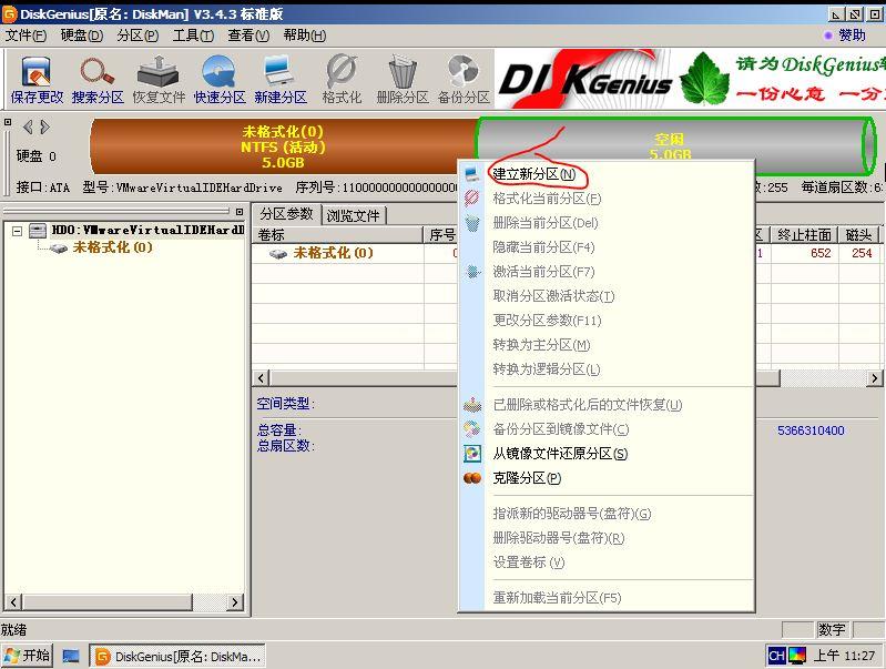 求助pe系统看不到m.2固态硬盘咋安装系统