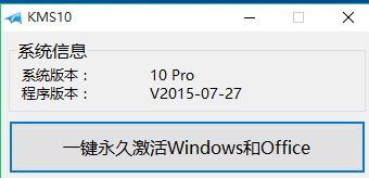 运行了Windows更新之后为什么变成Windows尚未激活?怎么处理?