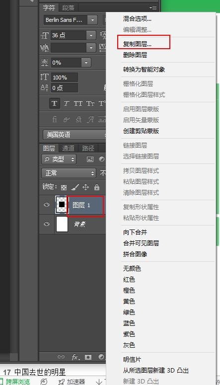 photoshop为何打不开PDF文件