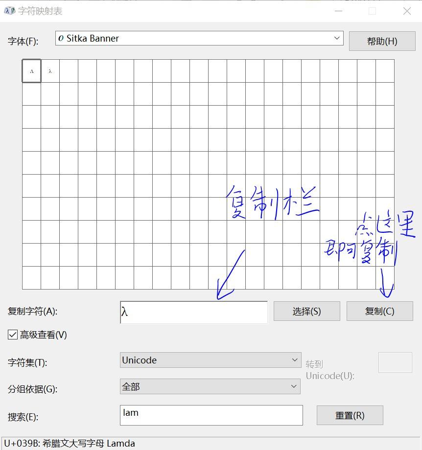 微软拼音输入法3.0【DOC】 - 道客巴巴