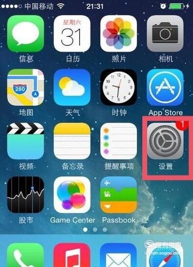 苹果手机已经连接的无线网怎么看密码?