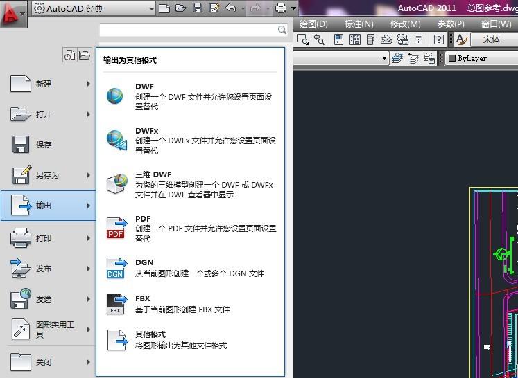 中望CAD中,我想把dwg文件输出为pdf格式的,为什么点输出后,没看到里头有pdf格式?