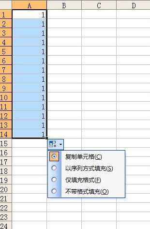 如何在Excel表格中拖拉自动排列次序号,如横着或数着的123456.....?