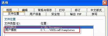 电脑办公软件哪个更好,wps好用么?
