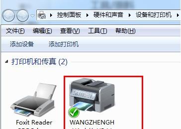 別人给自己发的qq文件,怎么样打印出来