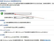 电脑一直配置Windows Update.总是停留在35%,怎么处理?