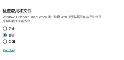 Windows10 defender smartscreen可以关闭吗?