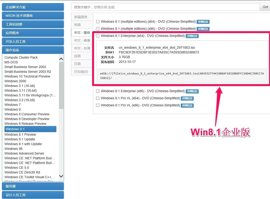 为什么用U盘启动WINPE,总是停留在正在启动或在正在初始化系统界面上