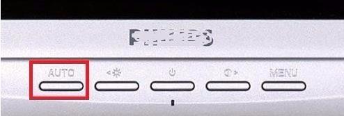 哪位知道电脑显示屏auto是什么意思